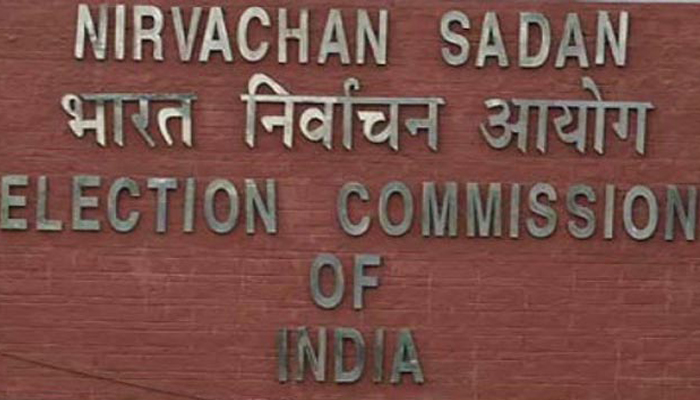Political parties set up only to collect donations identified by EC