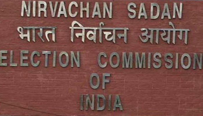 EC appeals govt to ban anonymous donations to parties over Rs 2k