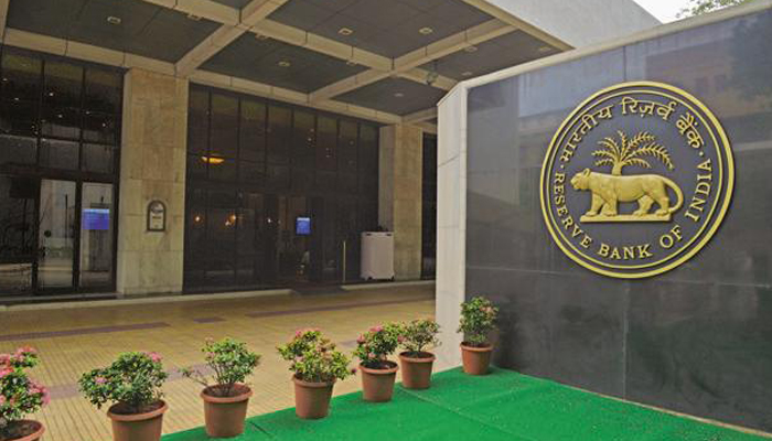 27 govt bank officials suspended, six transferred for violating RBI rules