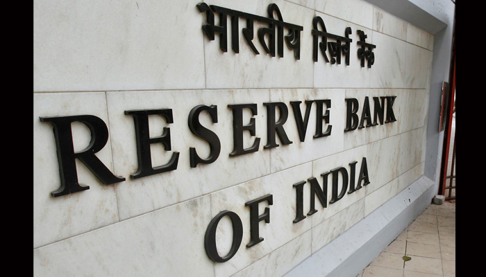 Interest rates remain unchanged in RBI policy announcement
