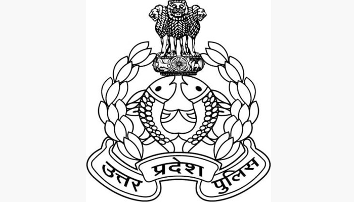 UP Police announces 552 vacancies for women jail warders