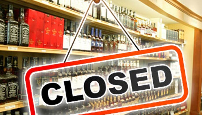Supreme Court directs to ban liquor shops on state highways