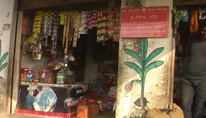 Misirpur, the first cashless village of UP is in Modis constituency