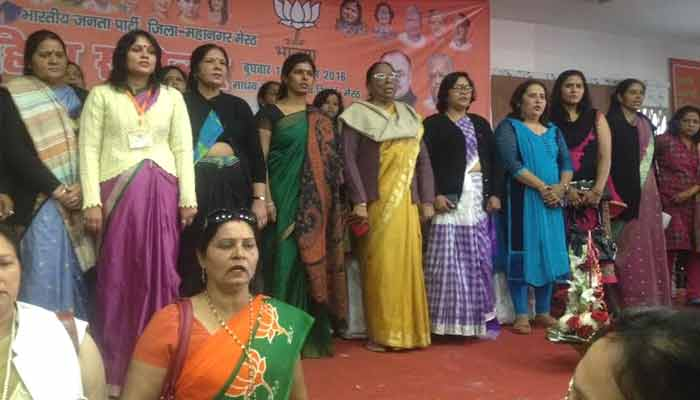 UP does not want a CM who is still learning politics: Swati Singh