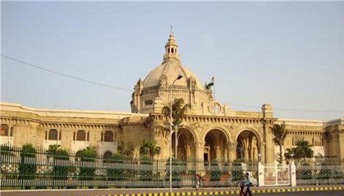 UP legislature to have brief session commencing on Wednesday