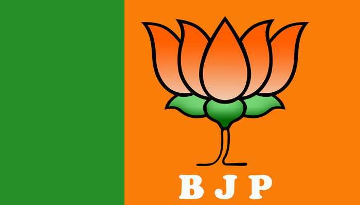 BJP releases fourth list of nine candidates for UP polls 2017