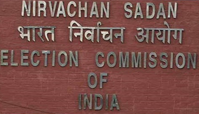UP Polls: EC bars UP Chief Secretary and DGP from going on tours