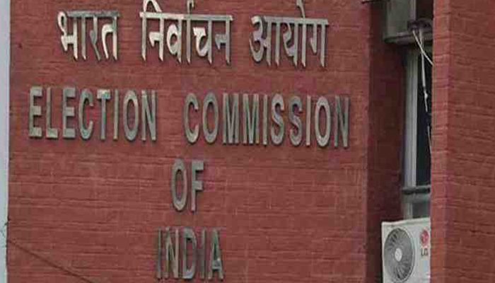 Too late in the day, EC removes Firozabad DM, SP