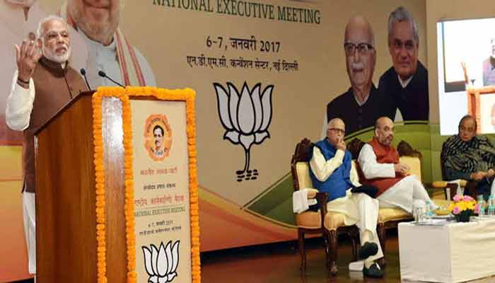 BJP committed to give quality life to poor: PM Narendra Modi