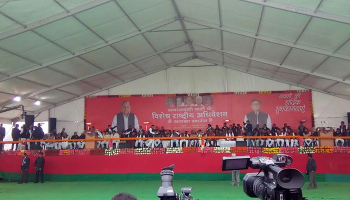 SP Convention: Akhilesh is new National President; Amar ousted