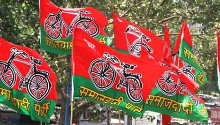 SP releases new list for fifth phase of UP Assembly elections