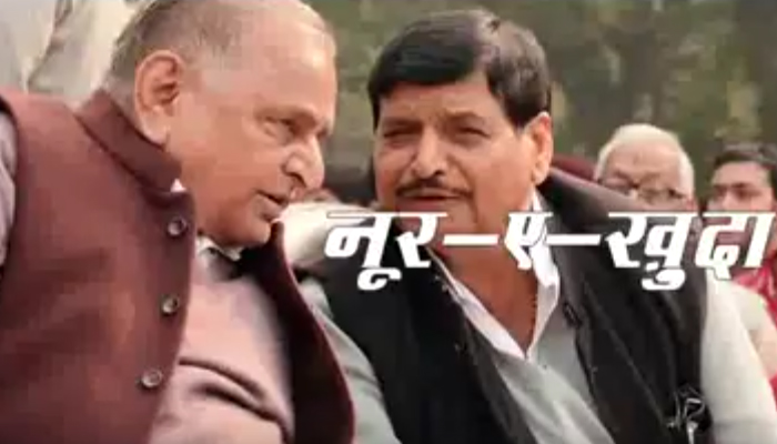 Shivpal Yadavs fresh promotional video also features Mulayam