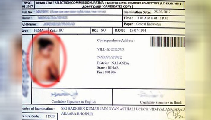 Shame! Bihar SSC prints nude pic of a girl on admit card
