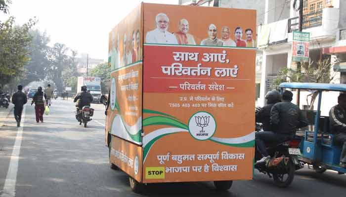 First SP, then BJP violates election code of conduct in Lucknow
