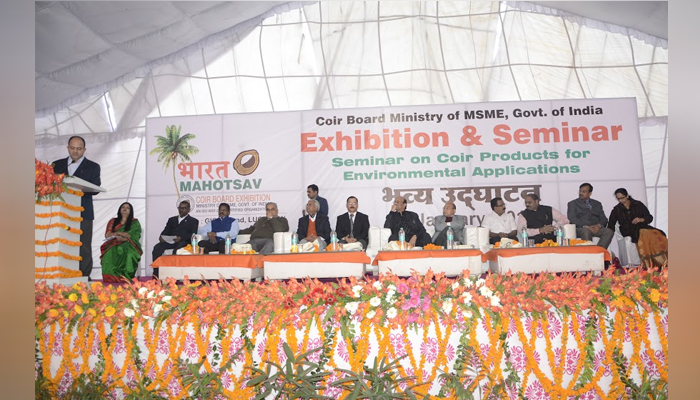 Coir Board Exhibition, a Kalraj Mishra show naugurated after 65 years