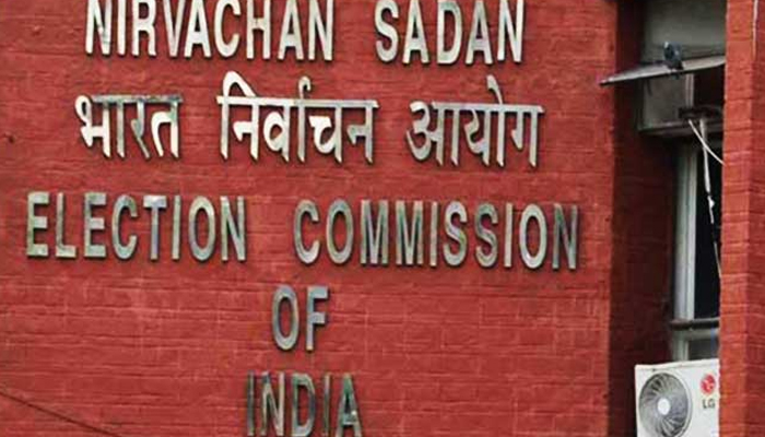 EC to announce dates for five state assembly polls including UP today