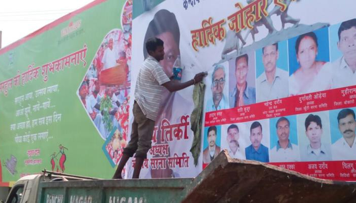EC orders removal of political hoardings, ads in poll-bound states