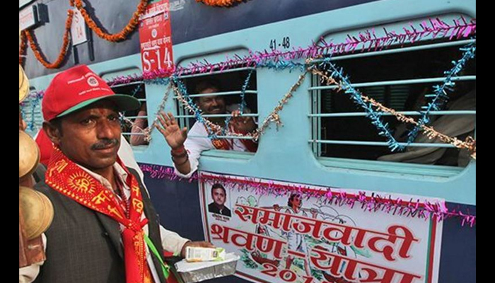 UP Govt cancels Shrawan Yatra due to election code of conduct