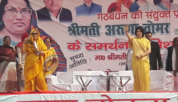 Even PM will vote for Samajwadi party, says Dimple Yadav