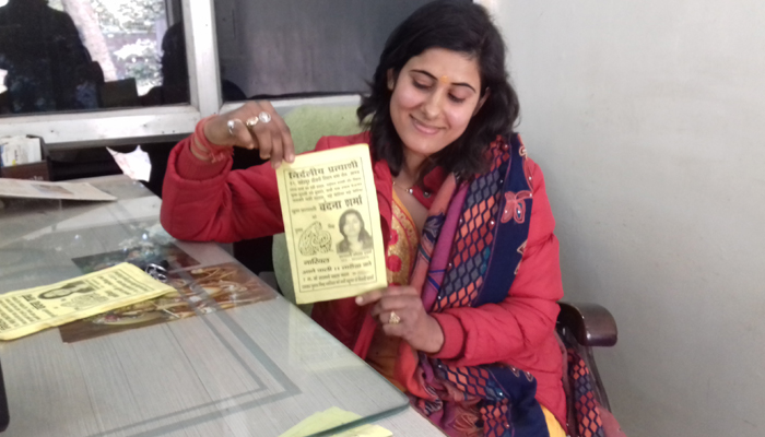 Will marry only after developing my constituency: 25-year-old Vandana