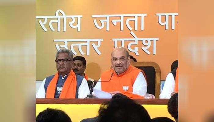 UP Polls: BJP will win over 50 seats in first phase, says Amit Shah