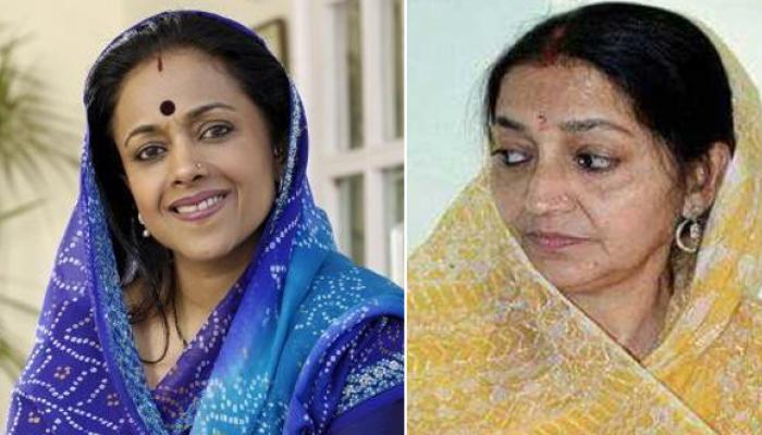 Two former queens are locked in Amethi constituency in UP