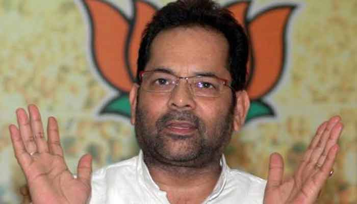 BJP should have provided tickets to Muslims in UP, says Mukhtar Naqvi