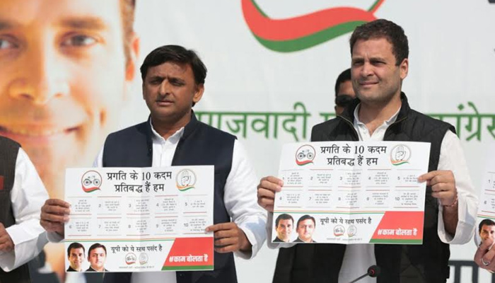 Country facing chronic problems, PM busy peeping into bathrooms: RaGa