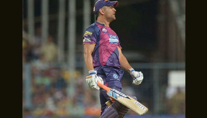 IPL-10: MS Dhoni fired as skipper of Rising Pune Supergiants