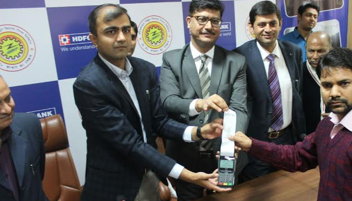PVVNL becomes first discom of the country to go cashless