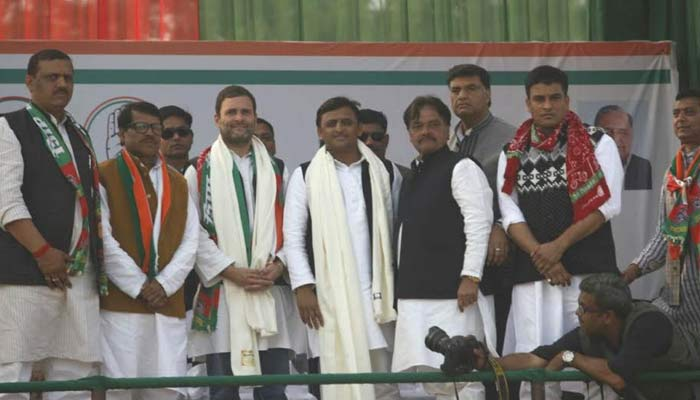 Rahul Gandhis definition of SCAM differs with PM Modi