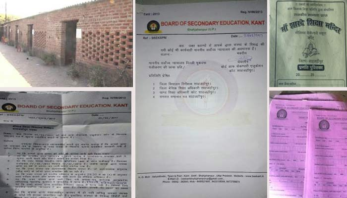 Fake education board exposed in Shahjahanpur; FIR registered