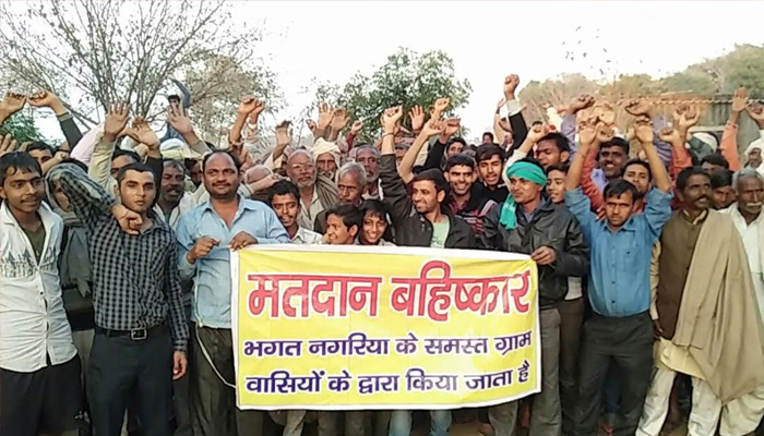 UP Polls 2017: Anger in voters of Shikohabad constituency, boycott voting