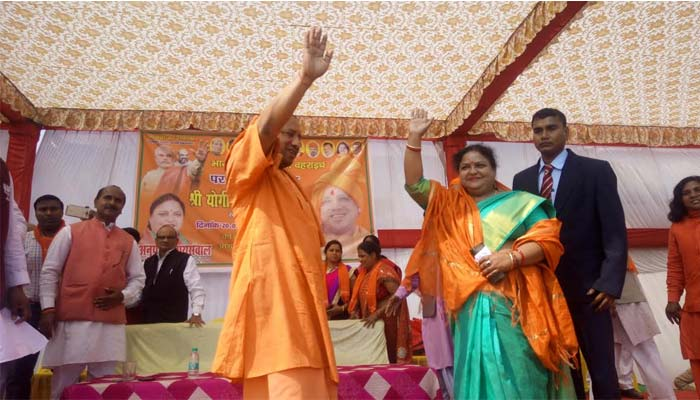 SP is only concerned about only one community: Yogi Adityanath