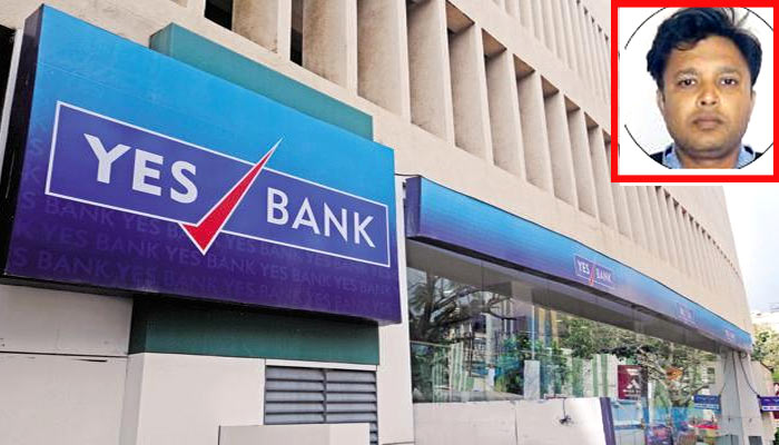 STF arrests Yes bank employee in 3700 crore online trading scam