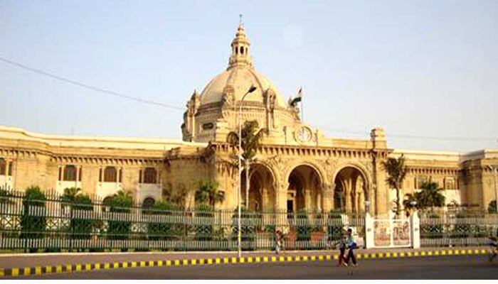 UP Speaker disqualifies eighteen members of the current assembly