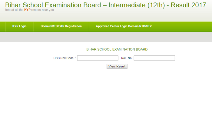 Bihar Board Class 12 results 2017 declared at biharboard.ac.in; Check now