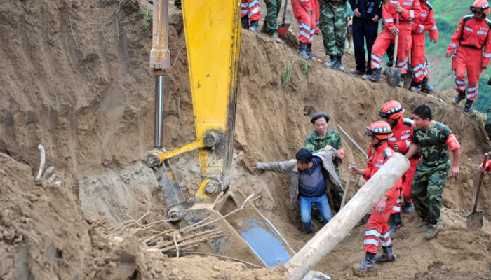 Emergency response launched after earthquake jolts northwest China