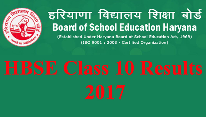 HBSE Class 10 Results 2017 declaration date announced | Check here
