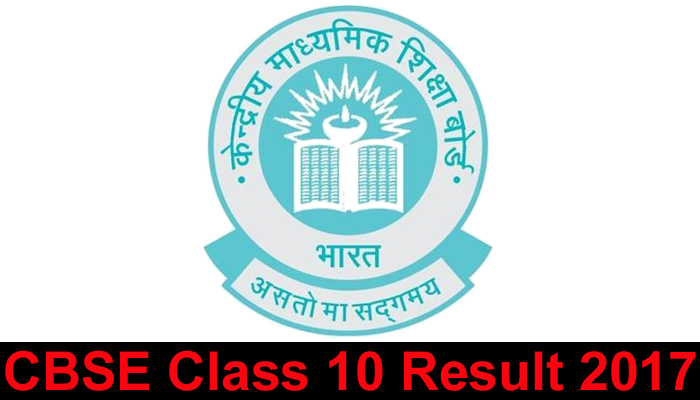CBSE class 10 result 2017 likely to be declared on June 2