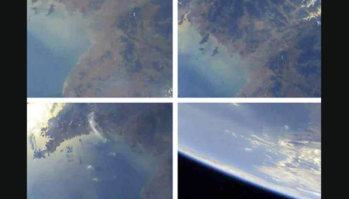 North Korea unveils Earth photos captured by latest missile
