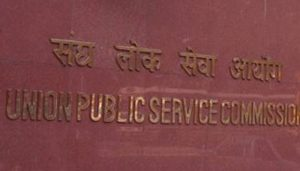 UPSC tells Supreme Court, 'Its impossible to postpone exams over Covid'