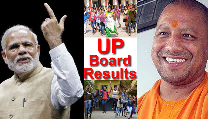 UP Board Results: Girls outdo boys, credit goes to PM Modi, says UP CM