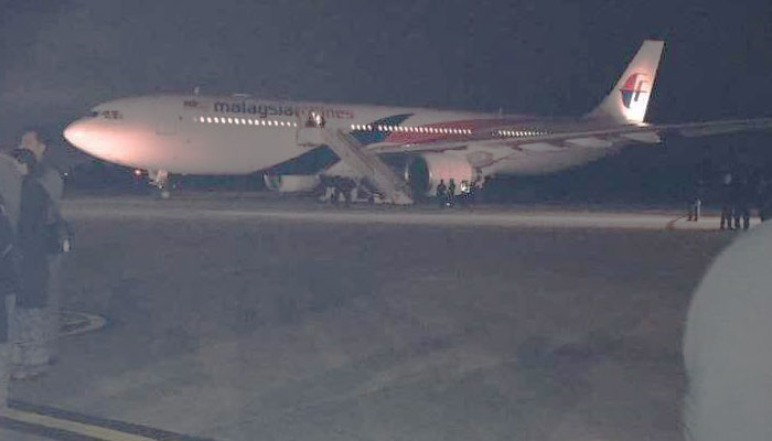 Malaysia Airlines MH 128 forced to return to Melbourne