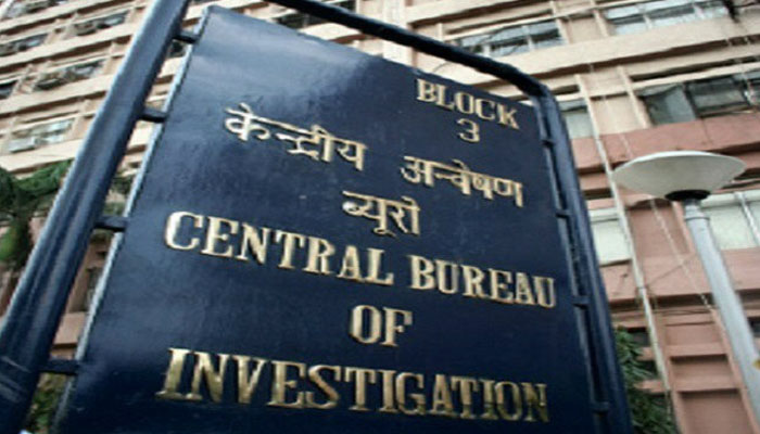 CBI files charge sheet against Congress leaders in land allotment case