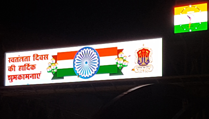 Tricolour lights up night in Lucknow ahead of Independence Day celebrations