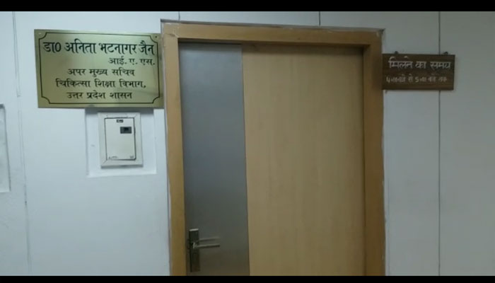 Children dying in Gorakhpur hospital; Sorry the office is closed!