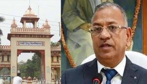 BHU violence: Vice Chancellor Tripathi summoned by HRD ministry