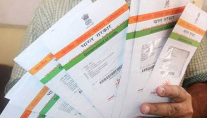 Your Aadhaar details are on sale at just Rs 500!