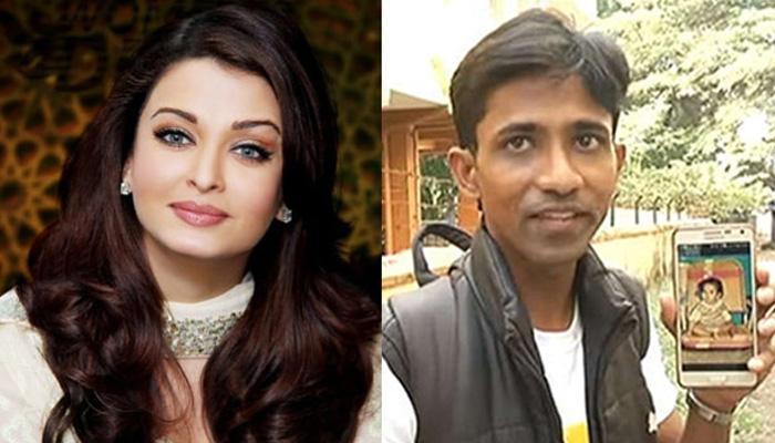 Not Aaradhya, but this man is first child of Aishwarya Rai Bachchan!